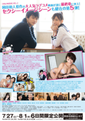 石井智也 公式ブログ/大阪でも上映決定! 画像1