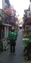 石井智也 公式ブログ/散歩 画像3