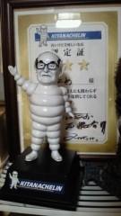 石井智也 公式ブログ/キタナシュラン 画像1