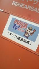 石井智也 公式ブログ/衣裳あわせから事務所 画像2