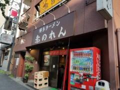 石井智也 公式ブログ/赤○○○ 画像1