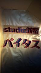 石井智也 公式ブログ/アンモナイト 画像1