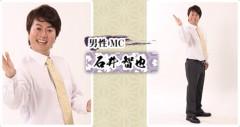 石井智也 公式ブログ/川中島学園と戦国ショッピング 画像2