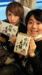 石井智也 公式ブログ/出陣 画像2