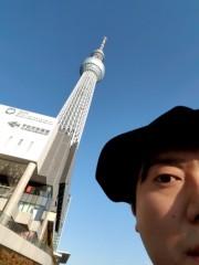 石井智也 公式ブログ/スカイツリーを見ていた日々 画像1