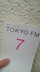 石井智也 公式ブログ/ラジオ 画像1
