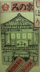 石井智也 公式ブログ/稽古場でのラスト稽古 画像1