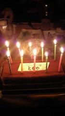 石井智也 公式ブログ/イシイトモヤ誕生日 画像1