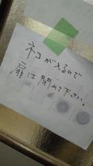 石井智也 公式ブログ/やるしかねぇ 画像1