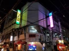 石井智也 公式ブログ/ミッテラ 画像1