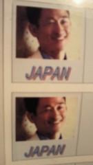 石井智也 公式ブログ/サッカー 画像2