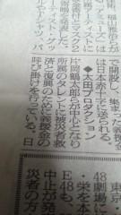 石井智也 公式ブログ/動こう 画像1