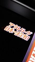石井智也 公式ブログ/アクトリーグ 画像1