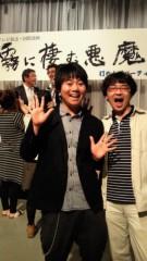 石井智也 公式ブログ/打ち上がる 画像2