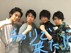 石井智也 公式ブログ/ジョン万次郎八日目 画像2