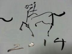 石井智也 公式ブログ/馬の絵って難しい 画像1