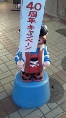 石井智也 公式ブログ/見えない 画像1