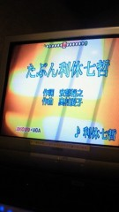 石井智也 公式ブログ/オケカラ 画像1