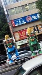 石井智也 公式ブログ/ロボット 画像1