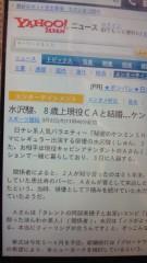 石井智也 公式ブログ/おめでたい! 画像2