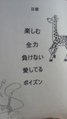 石井智也 公式ブログ/最終回からの� 画像2