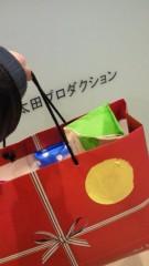 石井智也 公式ブログ/ちょこっとラブ 画像1