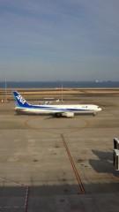 石井智也 公式ブログ/羽田空港→極寒 画像2