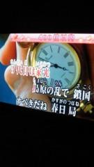 石井智也 公式ブログ/徳川60代 画像1