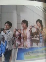 石井智也 公式ブログ/BSプレミアムにてハッピーフライト 画像2