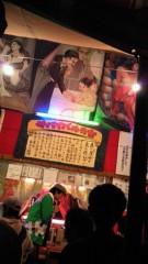 石井智也 公式ブログ/怒涛な二日間 画像2