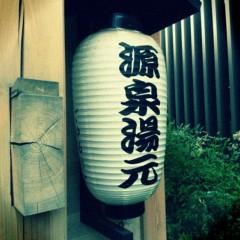 石井智也 公式ブログ/一日三回 画像1