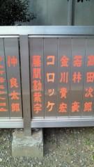 石井智也 公式ブログ/気 画像1