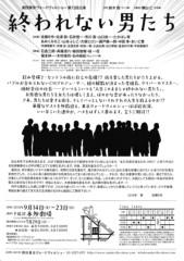 石井智也 公式ブログ/終われない男たち 画像2