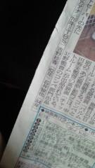 石井智也 公式ブログ/ありがとーヽ( ´▽`)/ 画像1