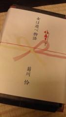 石井智也 公式ブログ/女は遊べ写真館 画像2