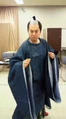 石井智也 公式ブログ/家光 画像1