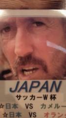 石井智也 公式ブログ/サッカー 画像1