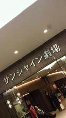 石井智也 公式ブログ/笑う巨塔 画像1