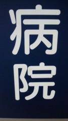 石井智也 公式ブログ/母親から 画像1