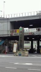 石井智也 公式ブログ/築地 画像1