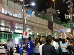 石井智也 公式ブログ/サッカー日本勝利 画像3