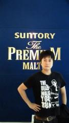 石井智也 公式ブログ/ビール工場見学 画像1