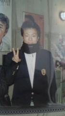 石井智也 公式ブログ/高校時代の同級生〜15 日目終了〜 画像1