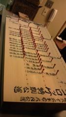 石井智也 公式ブログ/劇場に入ったらピンを刺す 画像1