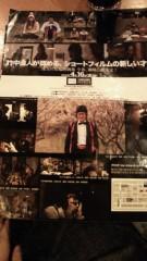 石井智也 公式ブログ/ショートフィルムと横浜散歩 画像1