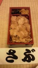 石井智也 公式ブログ/差し入れ弁当があった9日目終了 画像2