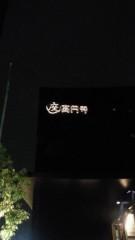 石井智也 公式ブログ/デリカシー 画像2