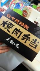 石井智也 公式ブログ/叙々苑 画像2