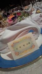 石井智也 公式ブログ/友達の結婚式 画像1