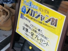 石井智也 公式ブログ/横須賀 画像3
